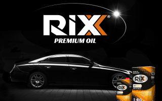 «RIXX Corporation» – французская производственная компания