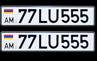 ГИБДД начала изымать автомобили с армянскими номерами
