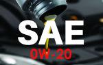 Моторное масло 0W-20: расшифровка, температурный диапазон, отличия от других масел