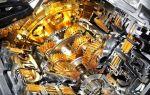 Трансмиссионное масло ATF, история создания и свойства
