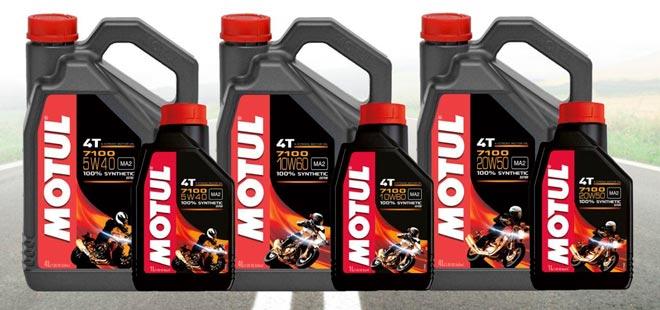 Внешний вид продукта Motul