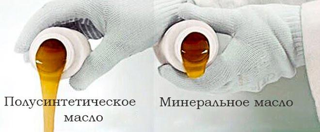 два вида масла