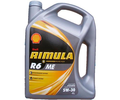 Автомасло shell rimula r6 me