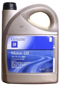 GM Dexos 2